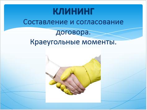 Экспертиза исполнения контракта предусмотрена Законом № 44-ФЗ.