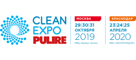 Выставка CleanExpo Moscow | PULIRE